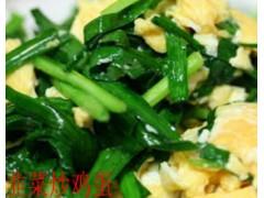 龙岗餐饮公司 深圳市食佳餐饮管理有限公司