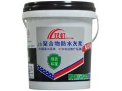 JS聚合物水泥基防水涂料(双虹防水)
