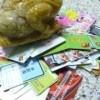 深圳嘉振制卡-贵宾卡,会员卡,IC卡,ID卡,磁条卡