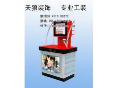 郑州展柜厂|展柜设计制作——展柜设计的最新要求