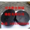荆州、黄冈四氟板式橡胶支座、圆板式橡胶支座价格、单价
