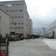 广州市安润酒水副食品批发有限公司