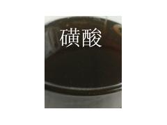 供应日化洗涤原料磺酸
