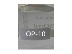 供应洗衣液原料OP-10乳化剂