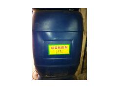 供应洗洁精原料卡松防腐剂