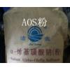供应洗车液原料发泡剂AOS高泡粉