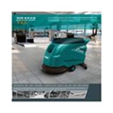特沃斯洗地机T45 手推式洗地机