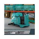特沃斯洗地机T90 驾驶室洗地机