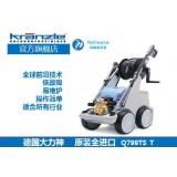 大力神清洗机Q799TST 上海印刷厂用清洗机