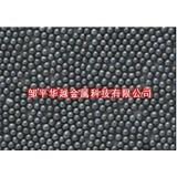 邹平华越金属供应合金钢丸产品