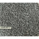 专业轴承钢砂生产厂家