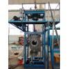 在哪容易买到耐用的二氧化碳发泡高压反应釜装置_发泡高压釜SEBS