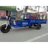 ;电动三轮货车