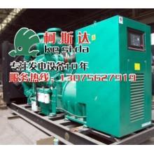 回收二收柴油发电机组,珠海发电机出租 租赁 维修
