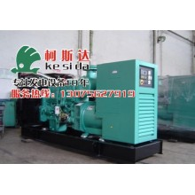江门发电机供货、珠海柴油发电机供货及环保安装工程