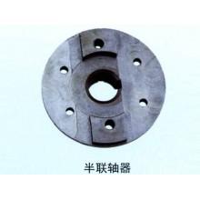 厂家提供半联轴器,半联轴器简介,半联轴器多少钱