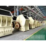 郑州锤式破碎机厂家哪家价格最低