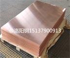 今天T2紫铜板的价格多少钱一吨