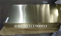 2.5mm厚的H62黄铜板今天的价格多少钱一吨