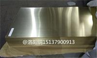 厂家供应现货厚度0.3mm、0.4mm、0.5mm的H62黄铜板