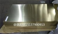 h62黄铜板都有哪些型号规格价格如何