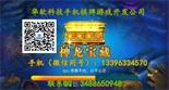 四川手机捕鱼游戏开发公司帮助无数运营商开上豪车住豪宅!