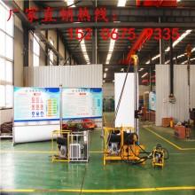 中石化专用山地钻机  中石油山地钻机生产厂家 效率高山地钻机