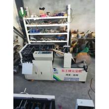 河北省保定东工牌元宝机械全自动折叠机扁鼓两用