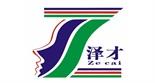 广州公积金代理 广州社保公积金代缴 泽才代理广州个人五险一金