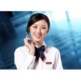 优款人工客服电话-官方联系方式