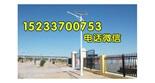 沧州海兴5米6米太阳能路灯新农村建设安装价格