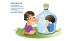 孩必康自闭症老师 解决孩子患有自闭症怎么办