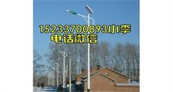 包头6米太阳能路灯新农村用内蒙厂家