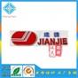 深圳厂家直销 净水设备铭牌定做三维立体标贴加工塑料商标