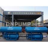 漂浮式潜水泵_浮筒泵