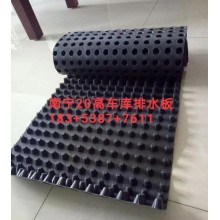 南宁20高车库排水板》全新料排水板厂家