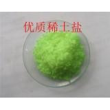 硝酸铥溶解性能,硝酸铥用途