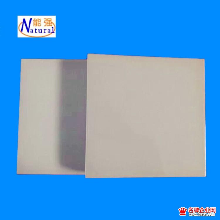 耐酸瓷板砖