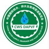 2019北京给水排水及泵阀管道博览会独树一帜