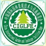 2019北京园林景观技术与设施博览会众口称赞