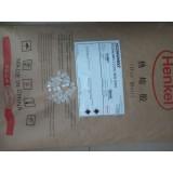 低温操作的胶装机铜板纸背胶汉高热熔胶COOL 3939