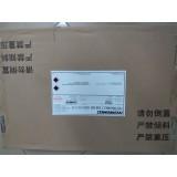 汉高热熔胶EM362 饮料矿泉水等瓶体贴标胶