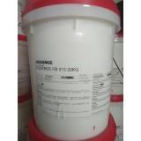 汉高FB313 各种上光油及PVC盒子粘接用水胶