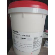 糊制覆膜或上光油彩盒用无气味胶水汉高21005(VOC排放低)