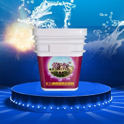 保合K11防水涂料装修 卫生间防水装修