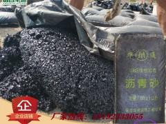广西贺州罐底防腐冷沥青砂施工压实工具要求