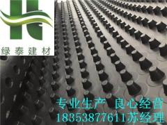 广西%防城港车库疏水板无纺布+网状交织蓄排水板