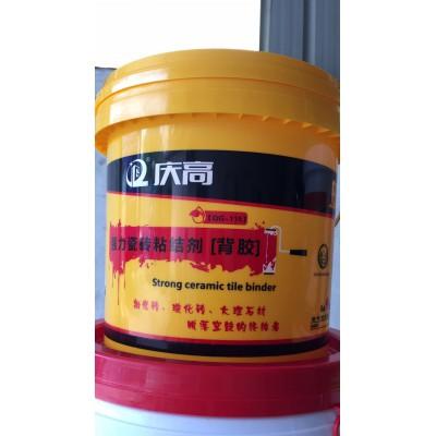 强力瓷砖粘接剂(背胶)瓷砖背胶厂家直销