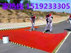 河北衡水路面改色防滑材料让道路安全畅通