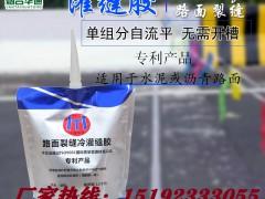 华通硅酮冷灌缝胶在甘肃天水飞机跑道广泛使用